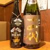 酒トレ Vol.52