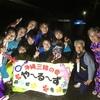10月6日  戸塚区汲沢五霊神社で奉納演奏しました
