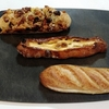 Duca di Camastra(デューカディカマストラ) @反町 リーズナブルなおしゃれパンが勢揃い