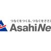 ASAHIネット会員専用ページを刷新します