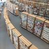 〔日記〕竹田市立図書館を見学する