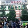 神田の小さな夏祭り