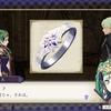 【FE風花雪月】結婚システムの有無について