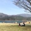 春の旅 →河口湖湖畔 夢見る河口湖コテージ戸沢センター