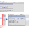 【RatorioPlus+ v0.0.7】アイテム説明欄の再表示ができるようになりました。