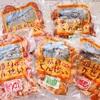北海道お取り寄せ【12】小樽市 深澤精肉店|札幌平岸、思い出の『豚ナンコツ』