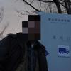 建築-75-郡山市立美術館 全市/郡山市   2010.3.14(SUN)
