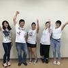 Color Me Rad SHIZUOKAのボランティアコーディネートを行ってきました