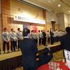 福島ユナイテッドFCキックオフ大会、今年も頑張れ!