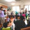 【歌の大家族!】大月市・ラシーク桂台で出張コミュニティ