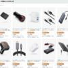 Amazon初売りでAnker製品が特価となる特選タイムセール【計110製品以上が最大45%OFF】