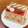 【用賀】リョウラ ~美味しいケーキの数々~