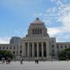 衆議院特別参観 ~国会議事堂見学に行ってきました~(1)