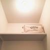 【ダイソー】100円ショップのアイテムですっきりトイレ上収納*strage Bag*