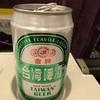 台湾★出張