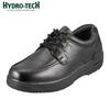 雨の日対策にオススメの丈夫な靴「ハイドロテック(HYDRO TECH )」について