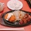 東京証券取引所ノスタルジー・サイコロステーキ発祥のお店バンボリーナ(日本橋・洋食)