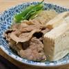 簡単!!肉うま!!牛肉のすき煮の作り方