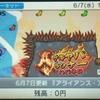 ニンテンドーeショップ更新!3DSにアスディバインクロス登場!来週からテヨンジャパン大規模セールスタート!