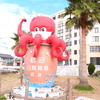 フグをたっぷり堪能、日間賀島の旅!一日目