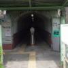 【鉄道施設系】 味のある駅シリーズ 定光寺駅(中央線)
