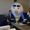 2月5日のブログ「小瀬区役員と面談、中日本航空専門学校から寄付受領、藤沢工業㈱が関市進出、安桜小にてスナッグゴルフ体験」