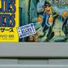 ブルースブラザーズのゲーム プレミアソフトランキング