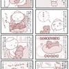 【犬漫画】犬を車に乗せる時の車酔い対策【成功編】