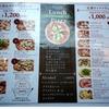 【食欲の秋】立川シネマシティのピッツァランチがおいしい!【大満足】
