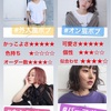 新潟 パドトロワ Instagramにてヘアカタログまとめてます!!