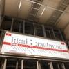 大阪メトロ御堂筋線の中津駅の御堂筋線の路線図も…