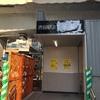 駅間徒歩の旅41 東急東横線 渋谷駅から横浜駅