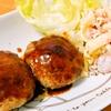 豆腐ハンバーグ(妻料理)