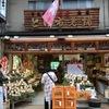 お酒パフェでしっかりほろ酔い お酒の美術館河原町店 #京都 #昼飲み #立飲み #お酒の美術館 #パフェ