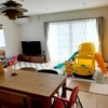 (WEB展覧会)「総まとめ」30坪の小さな平家!4LDKのコスパ重視!アイフルホームのAYAの家!
