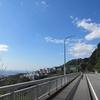 六甲ケーブル下から長峰山を経て新穂高へ