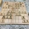 将棋を通してみる人生訓