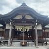 【倉敷】密かに人気のパワースポット!木華佐久耶比咩神社 (このはなさくやひめじんじゃ)