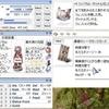 【RO】メカ→MA珍→修羅→メカ→影葱→メカ