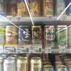 ローソンでヤッホーブルーイングのビールが買える