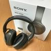 SONYの高級ノイズキャンセリングヘッドホンMDR-1000X購入レビュー!