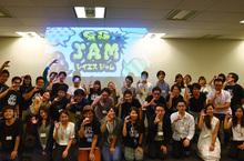 仲間ができた! TOKYO CS JAM #5 イベントレポート