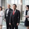 ドラマスペシャル 当確師 2020年12月27日放送 雑感 大和田常務、脱サラしてエリートコンサルタントになる。