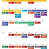 【スマホアプリ】ずぼらさんもできるGoogleカレンダーの使い方!タイトルと色を決めるとこんなに楽ちん!【カレンダー】