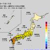 【1か月予報】向こう1か月は全国的に暑くなる予想!東日本太平洋側・西日本では梅雨明けが早まるかも!?