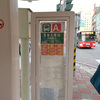 201808台湾旅行記その2:鐘和記牛雜湯、人來走走手作雪花冰刨冰、吼賀冰棧