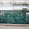 79.東京都で唯一の村、檜原村 ~「檜原雅子」になった戸田雅子さん~ その⑳ 最終回