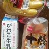 毎日の朝食。