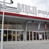 TAKARAZUKA1000day劇場跡地。無印良品が銀座へ。