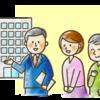 「日常生活用具給付等事業」制度を知って、役に立ててください。